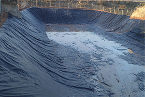 Geomembrane - ATS Synthetic (Pvt) Ltd | Manufacturers of PVC